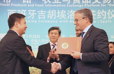 """""""一带一路""""农业与食品交易信息平台与西班牙签约仪式"""