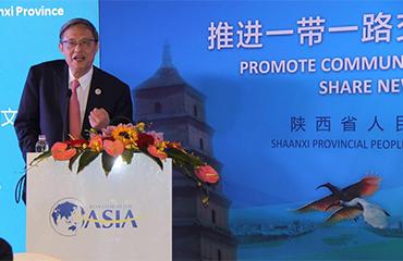 """""""一带一路""""农业与食品交易信息平台于博鳌亚洲论坛正式运营发布"""