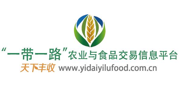 一带一路农业与食品交易信息平台