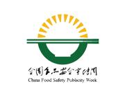 中国国务院食品安全委员会办公室