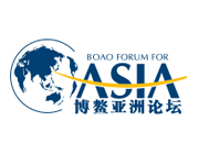 博鳌亚洲经济论坛