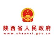 陕西省人民政府