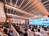 """第十二届""""一带一路""""生态农业与食品安全论坛在上海进博会期间成功举办"""