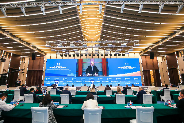 """第十三届""""一带一路""""生态农业与食品安全论坛在上海进博会期间隆重举办"""
