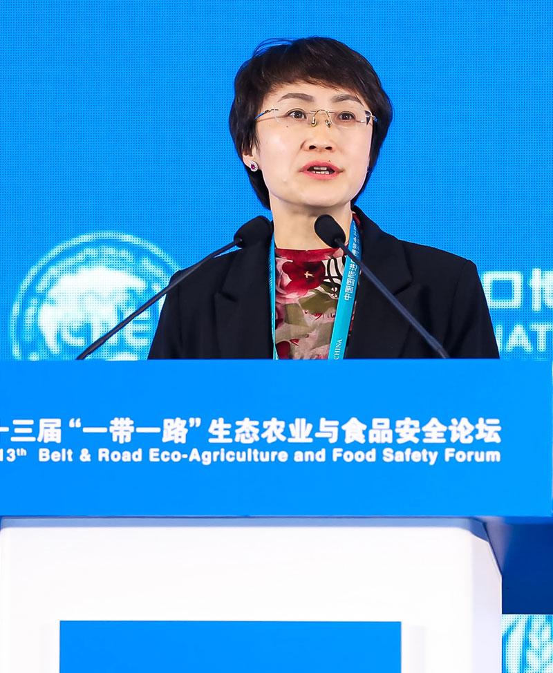 Xiang Huangmei